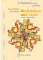 Mandalas zum Thema: Buchstaben und Laute